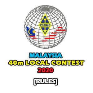 Rules – MyC 2020